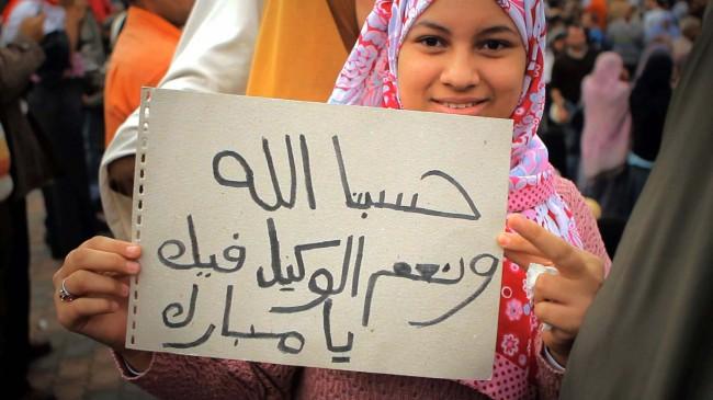 Egitto, l'appello delle donne: «no a riforme al maschile»