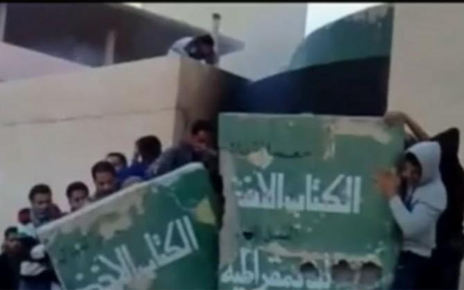 """""""Hanno ucciso i medici"""". Un testimone racconta il bombardamento di Zawia"""