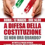 12 marzo manifestazione a difesa della Costituzione – Lo spot