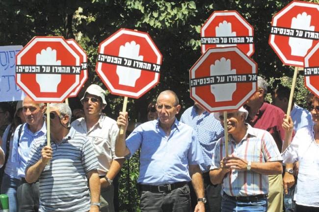 """Israele, è caccia alle streghe: via la cittadinanza ai sospetti """"traditori"""""""
