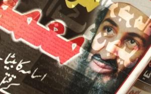 osama bin laden al qaeda 300x187 Osama, blitz Usa una fiction: hanno portato il cadavere in elicottero