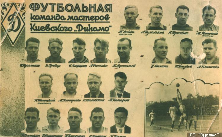 La ''Partita della morte'', il film sui collaborazionisti nazisti che imbarazza l'Ucraina di Euro 2012