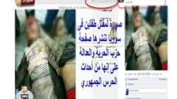 bambini_siriani