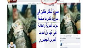 La battaglia delle foto: il partito di Mursi usa le immagini dei bambini uccisi in Siria